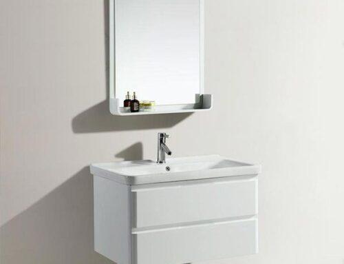 Mobile arredo bagno moderno sospeso White Plus da 80 centimetri